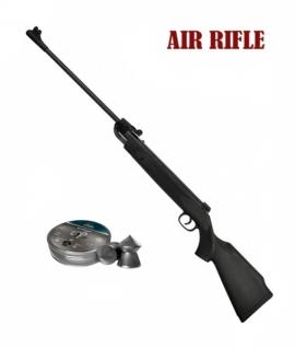 Пневматична гвинтівка AIR RIFLE B2-4P 4.5мм.