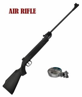 Пневматична гвинтівка AIR RIFLE B2 P4 кал. 4.5мм.