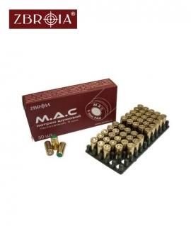 Патрон пістолетний холостий Zbroia M.A.C. 9mm